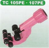 Dụng cụ cắt ống nhựa - Super Tool