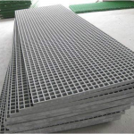 Fibre Reinforced Plastic Grating – FRP Grating- Eastern Sea CO., LTD